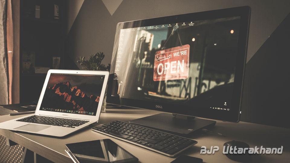 Desktop With A Laptop