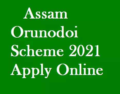 "Arunodoi Scheme Assam 2021 Apply Online""Application Form"