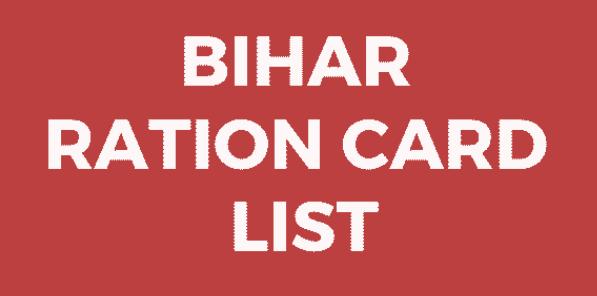 Bihar Ration Card List 2021|Bpl list bihar