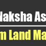 "Assam land record Jamabandi""revenueassam.nic.in 2021"