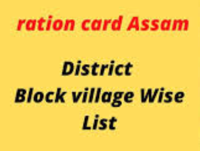 "Ration Card List 2021 Assam""Ration card new list"