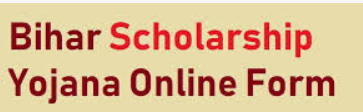 Bihar scholarship 2021-22″Apply Online Application Form