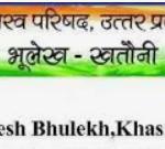 "UP Bhulekh Record""Naksha & Records""Khasra khatauni Nakal"