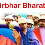What Is Atma Nirbhar Bharat Rozgar Yojana