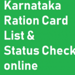 """[Status] Karnataka Ration Card List 2021"""" village wise List"""
