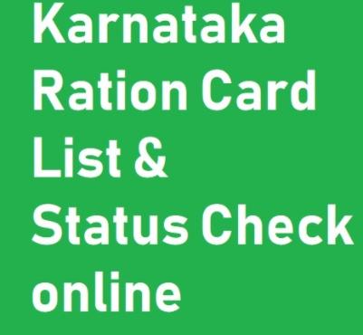 [Status] Karnataka Ration Card List 2021″ village wise List