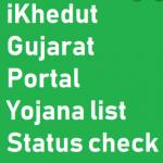 "Ikhedut portal 2021""Registration""ikhedut.gujarat.gov.in"