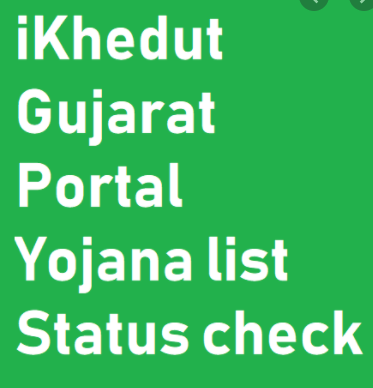 "Ikhedut portal 2021″Registration""ikhedut.gujarat.gov.in"