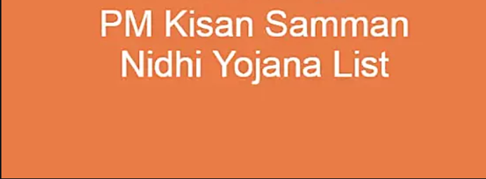 "Pm Kisan Samman Nidhi 2021 Status ""pmkisan.gov.in new list 2021"