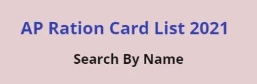 "Andhra Pradesh ration card list 2021""Ap Ration Card Status"