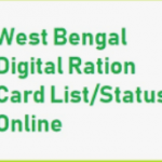 """WB Ration Card List 2021""""wbpds.gov.in ration card status check"""