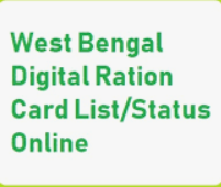 WB Ration Card List 2021″wbpds.gov.in ration card status check