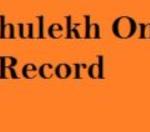 "MP Bhulekh""BhuNaksha""Land Record""mp.bhulekh.gov.in free"