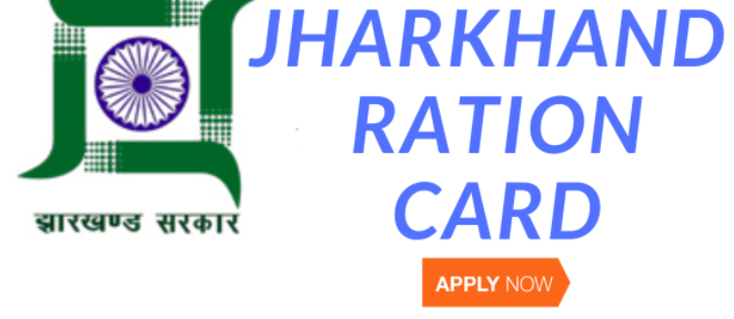 Jharkhand Ration Card List 2021″New Ration Card List