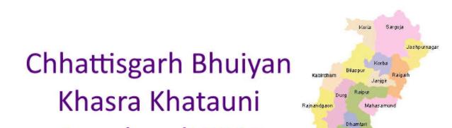 """CG Bhuiya""""Land Record""""Bhulekh""""CG B1 Kaise Nikale"""