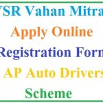 "Ap Auto Driver Scheme 2021""Ysr Vahana Mitra Apply Online"