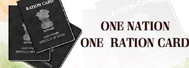 One Nation One Ration Card Scheme Online Apply