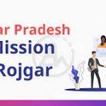 Up mission rojgar 2021|Online Registration Process