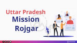 Up mission rojgar 2020
