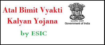 "[Form] Atal Bimit Vyakti Kalyan Yojana Registration""Online Apply"