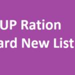"""up ration card list 2021""""APL, BPL New List"""