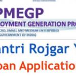 Pradhan Mantri Rojgar Yojana 2021 Online Registration