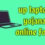 """Up Yogi Free Laptop Yojana 2021""""Online Registration"""