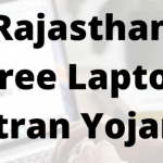 "[Merit List] Rajasthan Free Laptop Yojana 2021""Online Registration"