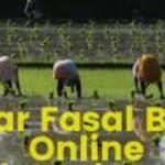 """[Status] Bihar Rajya Fasal Sahayata Yojana 2021""""Online Registration"""