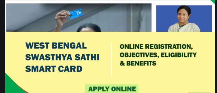 [Health Card] West Bengal Swasthya Sathi Scheme 2021″Registration Form