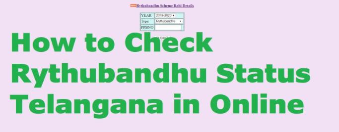 "[Status] Telangana Rythu Bandhu Scheme""ifmis.telangana.gov.in rythu bandhu"