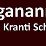 """Jagananna Jeeva Kranthi Scheme 2021""""Apply Online"""
