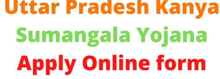 [Apply] Kanya Sumangala Yojana Online Registration