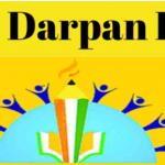 """Shala Darpan Rajasthan""""Online Registration""""Shala Darpan Login"""
