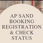 """[Registration] AP Sand Booking Online""""ap sand login @sand.ap.gov.in"""