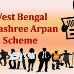 """WB Yuvashree Arpan Yojana 2021""""Apply Online""""@ employmentbankwb.gov.in"""