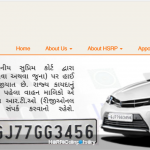 "Gujarat HSRP Apply Online"" HSRP Gujarat Online Fees Payment"