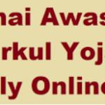 [List] Ramai Awas Yojana 2021 Online Application