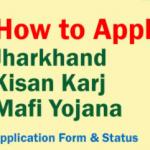 "Jharkhand Kisan Karj Mafi List 2021""District Wise beneficiary List"