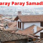 """West Bengal paray paray samadhan Scheme 2021""""Online Apply"""