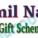 """[2500] TN Pongal Gift Ration Shop 2021""""Registration, Apply Online"""
