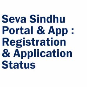 """Seva Sindhu Portal Registration""""Seva Sindhu App Download"""