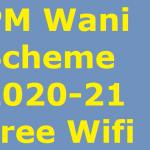 """[Panjikaran] PM wani scheme 2021""""Application Form"""