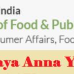 """Antyodaya Anna Yojana 2021""""Apply Online"""