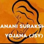 "Janani Suraksha Yojana 2021 Online Registration""JSY Appication Form"
