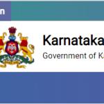 Karnataka Arundhati Scheme 2021:Amaitreyi Scheme:@ksbdb.karnataka.gov.in