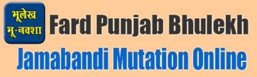 Bhulekh Punjab:Jamabandi Online Land Records