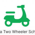 Amma Two Wheeler Scheme 2021: Online Registration:Application Status