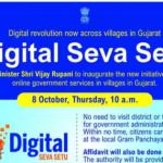 Gujarat digital Seva Setu yojana:Digital Seva Setu Portal