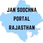 Rajasthan Jan Suchna Portal 2021:jan suchna rajasthan gov